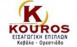 kouros1